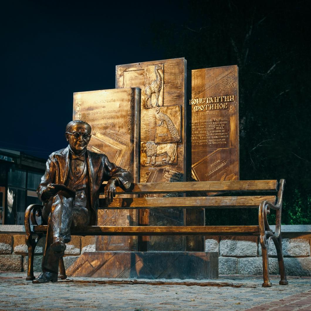 Паметник на Константин Фотинов, гр. Самоков
